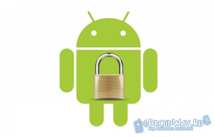 Как перейти в безопасный режим на андроиде