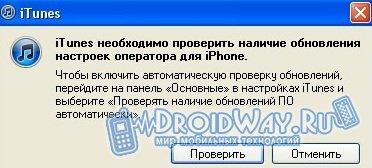 Если забыл пароль на iPhone