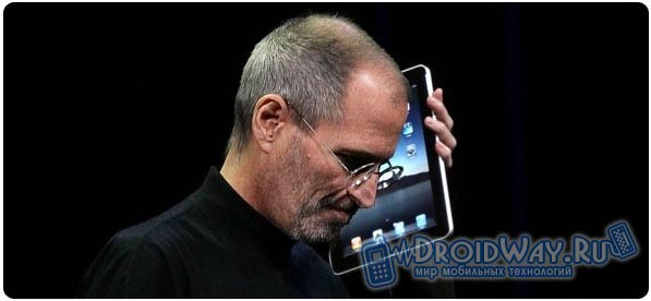 Стив с iPad
