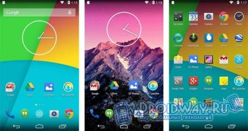 Делаем скриншот на Android