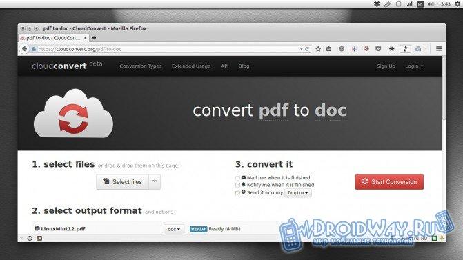 Онлайн преобразование pdf