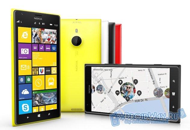 Nokia Lumia Lumia 1520
