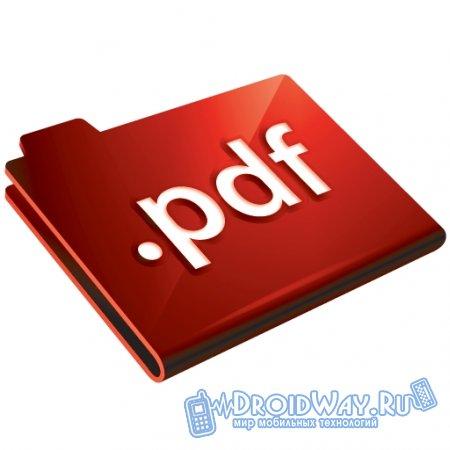 Программу которая открывает форматы pdf