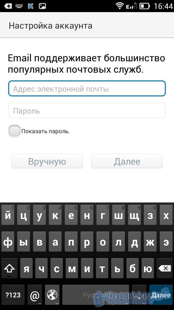 Настройка Электронной Почты Mail На Андроид