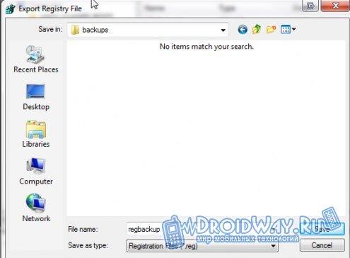 Экспорт в Windows 7