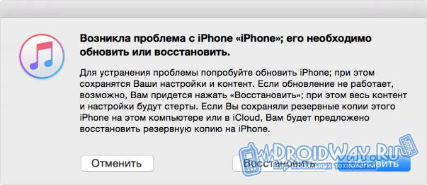 Что делать, если пропал звук на iPhone