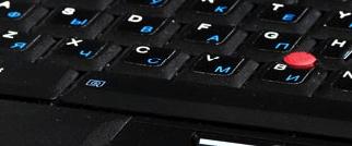 На клавиатуре