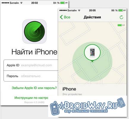 Мобильный интерфейс приложения