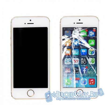 На iPhone не работает экран, а сам телефон работает, что делать?