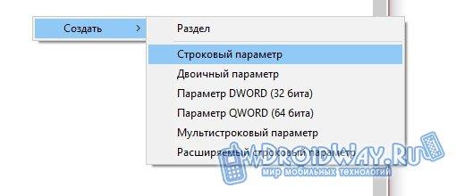 DefaultPassword