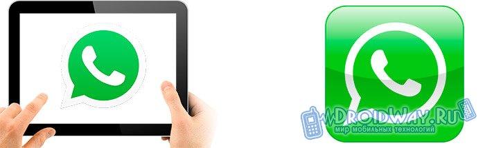 Как установить WhatsApp на планшет в обход ограничения 93