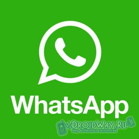 Как установить приложение WhatsApp на планшет