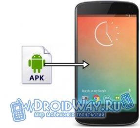 как открыть Apk файл на андроид - фото 6