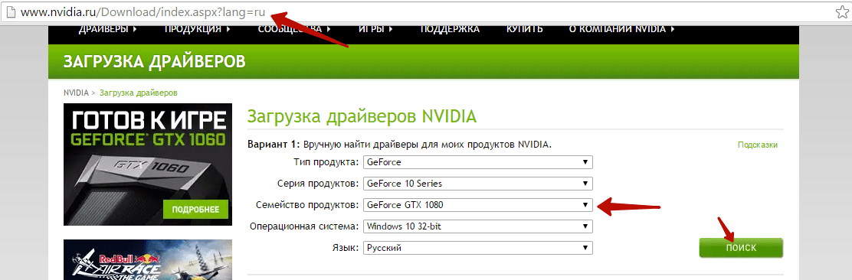 Free, nvidia nv44a driver recording