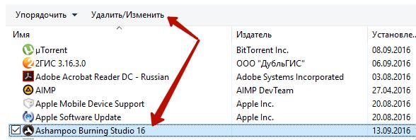 Ошибка при запуске приложения и игры 0xe06d7363