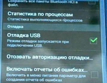 Что Нужно Для Управлкния Компьютером Через Андроид