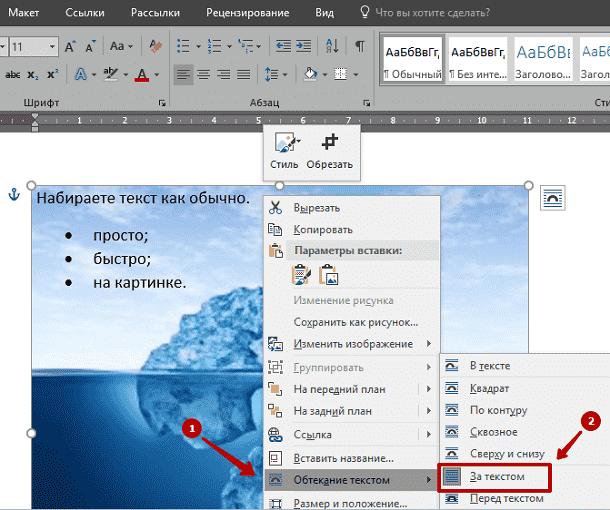 MS Excel хитрости и советы новичку Тест/обзор 1