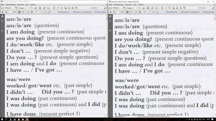 Сравнение документов (PDF Compressor)