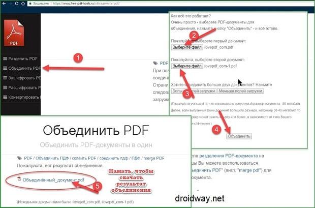 веб-сервис №1