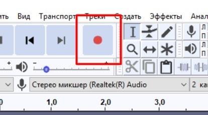 Кнопка запуска и остановки записи